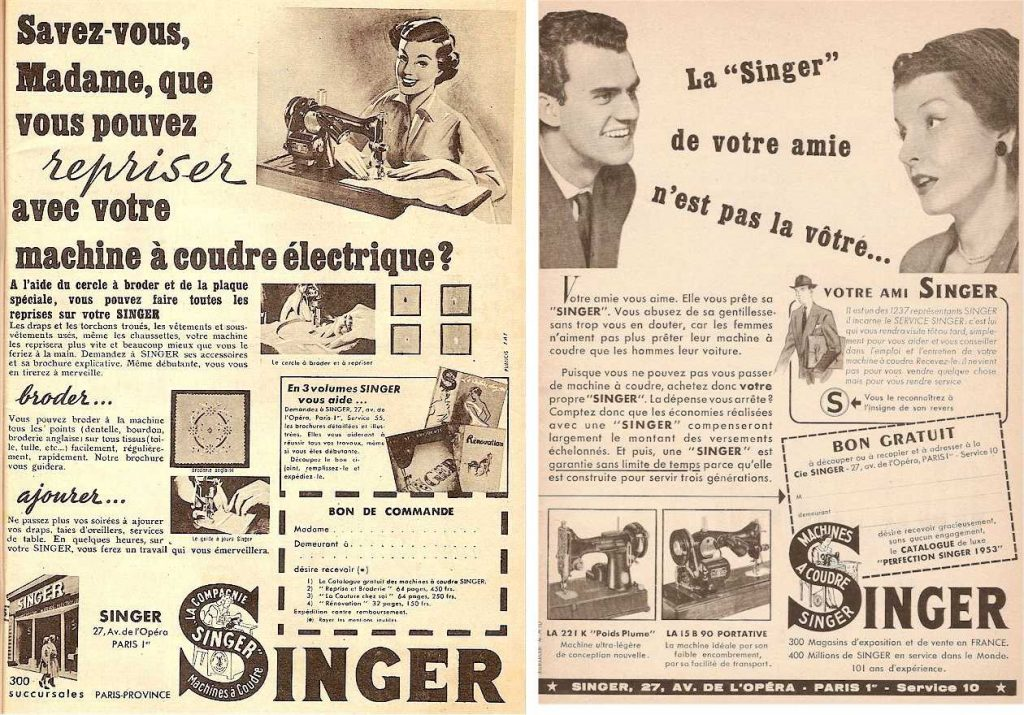 Old Singer commercials (1952-1953)